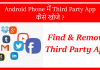 Find & Remove Third Party App