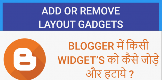 Blogger Me Widget's / Layout Gadgets Kaise Add or Remove Kare